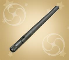 Дополнительная антенна к устройствам PYRO-RF.10.120 (PYRO-RF.10.120.ANT.001)