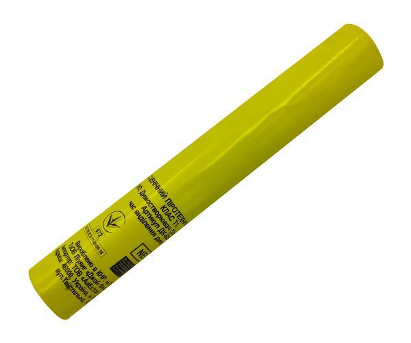 Факел желтый искристый