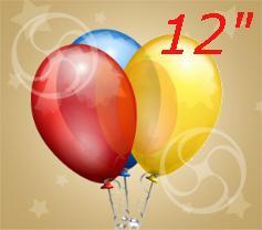 Наполнение гелием шарика 12