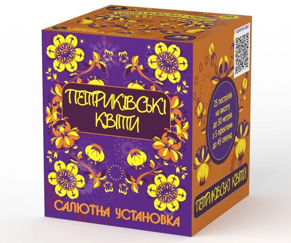 Петриківські квіти