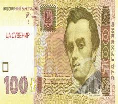 Деньги сувенирные 100 гривен 80 шт.