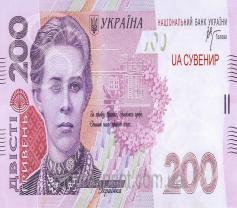 Деньги сувенирные 200 гривен 80 шт.