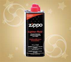 Топливо для зажигалок Zippo 125 мл (3141R)