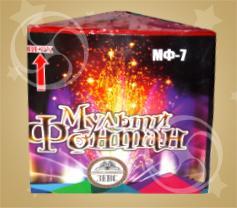 Мульти фонтан (MF-7)