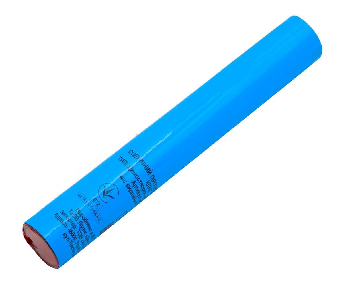 Дымный фонтан синий