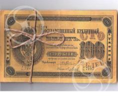 Деньги сувенирные 100 рублей царские 40 шт.