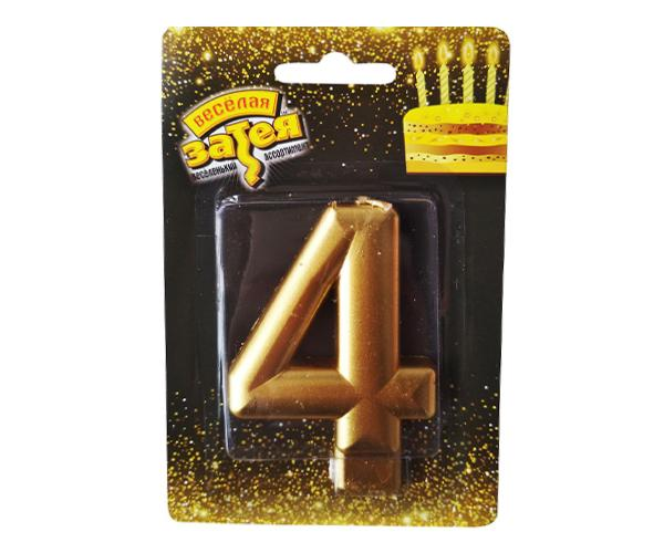 Тортовая свеча цифра '4' золотая