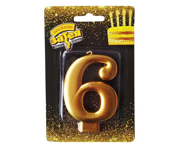 Тортовая свеча цифра '6' золотая