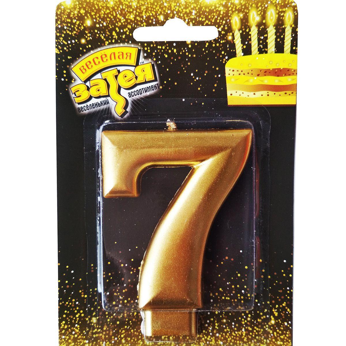 Тортовая свеча цифра '7' золотая