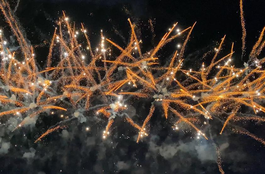 Park Firework. If We Ever Meet Again - Timbaland