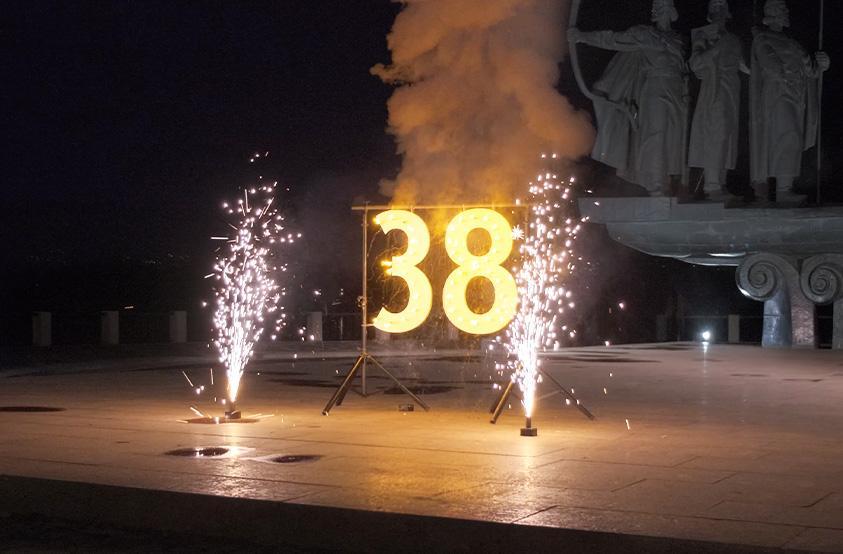 Символы 38 + 2 фонтана