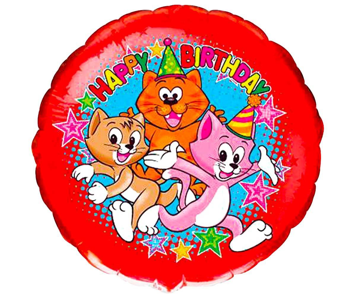 Шар фольгированный 'Happy Birthday!' котята на празднике 18'
